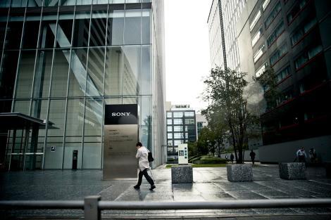 Sony HQ em Tóquio