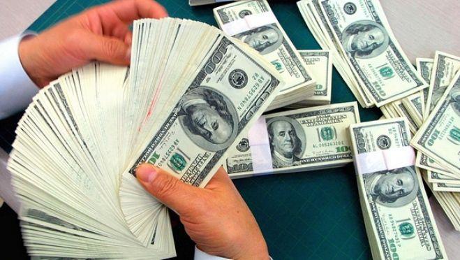 um bilhão de dolares