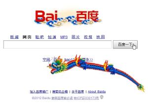 baidu.com-search