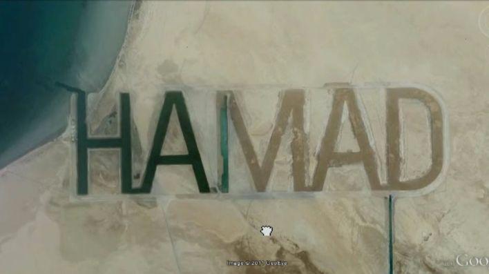 hamad-desert-island