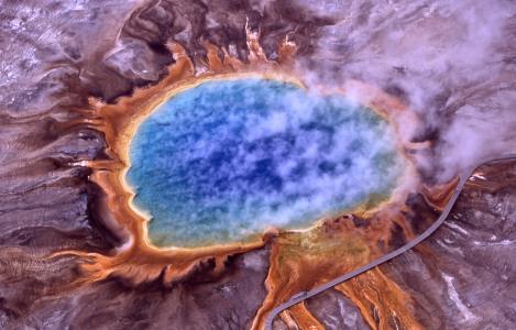 lugar-de-reproducao-da-archaea